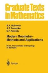 Modern Geometry Methods and Applications (1985)