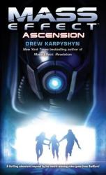 Ascension (ISBN: 9780345498526)