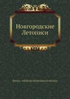 FPGA Implementations of Neural Networks (2010)