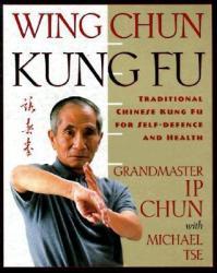 Wing Chun Kung Fu (2007)