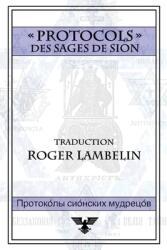 Protocoles des sages de Sion (ISBN: 9781648580505)