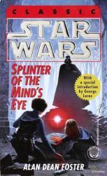 Star Wars: Splinter of the Mind's Eye (2003)