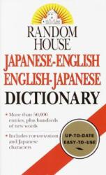 Random House Japanese-English/English-Japanese Dictionary (2006)