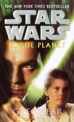 Rogue Planet (2005)