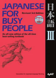 Japanese for Busy People III (2012)