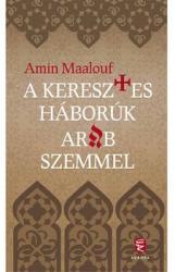 A keresztes háborúk arab szemmel (2012)