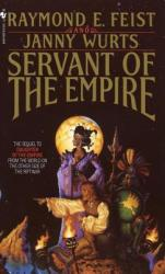 Servant of the Empire (2001)