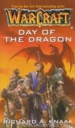 Day of the Dragon (2001)
