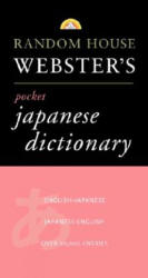 Random House Webster's Pocket Japanese Dictionary (2009)