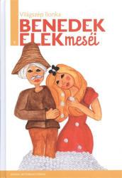 Világszép Ilonka (ISBN: 9789633540374)