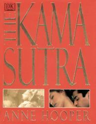 Kama Sutra (2001)