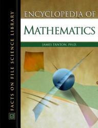 Encyclopedia of Mathematics (2006)