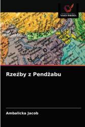 Rze #378; by z Pend #380; abu (ISBN: 9786202901154)