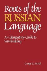 Roots of the Russian Language (2005)