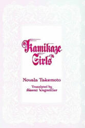 Kamikaze Girls (2002)