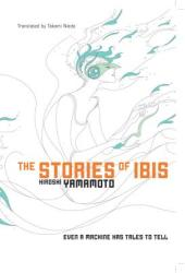 The Stories of Ibis (2004)