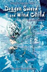 Dragon Sword and Wind Child (2011)