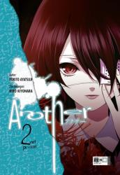 Another 02 (2012)
