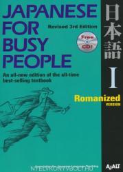 Japanese For Busy People 1: Romanized Version - AJALT (2012)