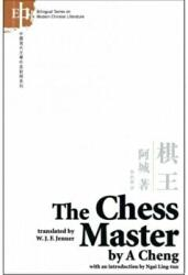 The Chess Master: (ISBN: 9789629962371)