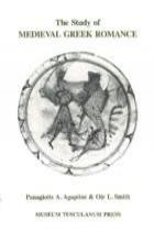 Study of Medieval Greek Romance - A Reassessment of Recent Work (ISBN: 9788772891637)