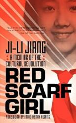 Red Scarf Girl: A Memoir of the Cultural Revolution (2007)
