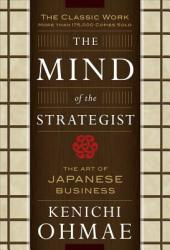 The Mind of the Strategist: The Art of Japanese Business (2008)