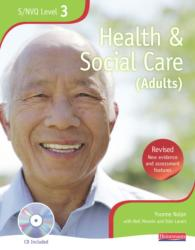 Health and Social Care - The Best Just Got Better! (2002)