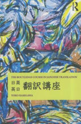 Routledge Course in Japanese Translation (2011)