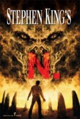 Stephen King's N (ISBN: 9789546553409)