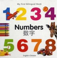 My First Bilingual Book-Numbers (2011)