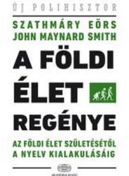 A földi élet regénye (2012)