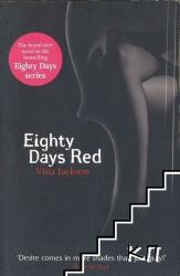 Eighty Days Red (2012)