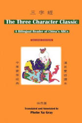 The Three Character Classic: (2012)