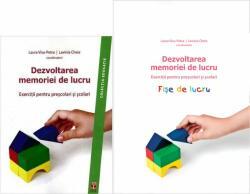 Dezvoltarea memoriei de lucru. Exerciţii pentru preşcolari şi şcolari (2012)