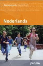 Prisma Basisonderwijs Woordenboek Nederlands - (2011)