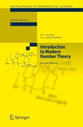 Introduction to Modern Number Theory - Yuri I. Manin, Alexei A. Panchishkin (2005)