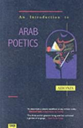 Introduction to Arab Poetics (2003)