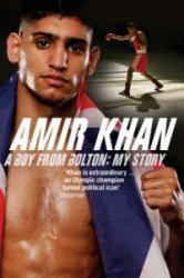 Amir Khan - Amir Khan (2007)