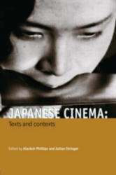Japanese Cinema (2007)