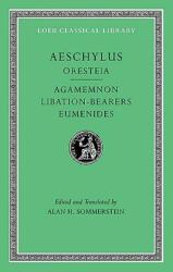 Aeschylus (2009)