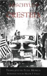 Oresteia (1998)