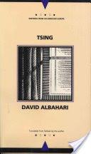 Tsing (1997)