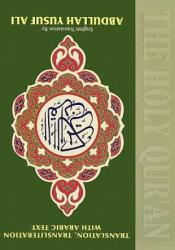 Holy Quran (2011)