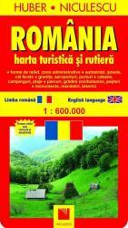 Romania. Harta turistica si rutiera (ISBN: 9789737484567)