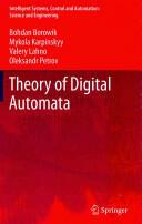 Theory of Digital Automata (2013)