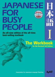 Japanese for Busy People I: The Workbook for the Revised 3rd Edition (2012)
