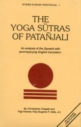 Yoga Sutras of Patanjali - An Analysis of the Sanskrit with Accompanying English Translation (1990)