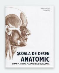 SCOALA DE DESEN ANATOMIC (2012)