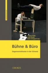 Bühne & Büro - Andreas Kotte, Frank Gerber, Beate Schappach (2013)